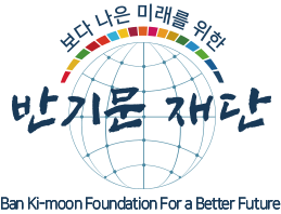 Ban Ki-moon Foundation For a Better Future
